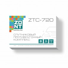 ZTC 720 Спутниковый противоугонный комплекс