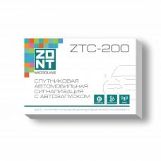 ZTC 200 Спутниковая автомобильная сигнализация